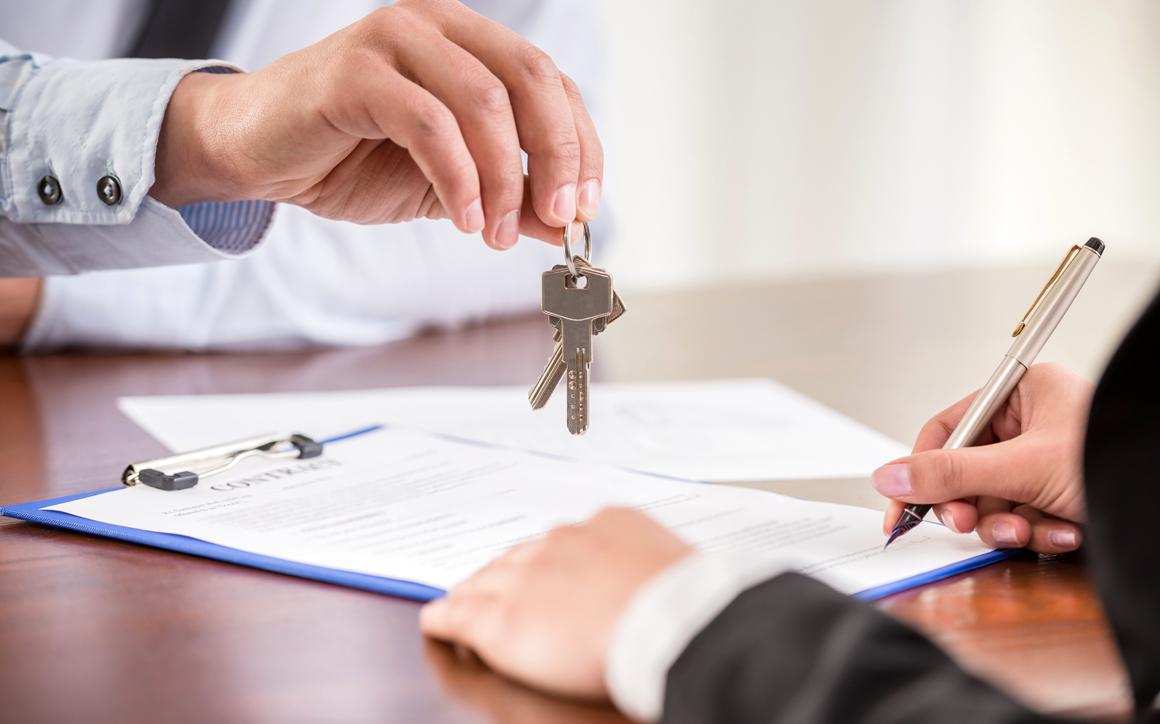 不動産の賃貸・仲介及び管理